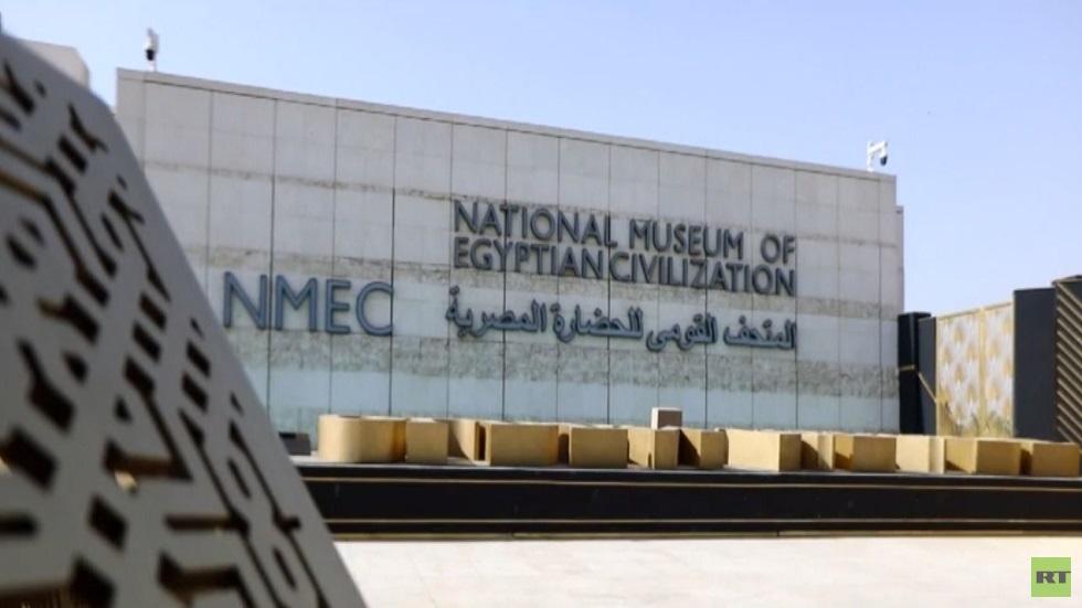 متحف الحضارة ... قصص التاريخ الغابر