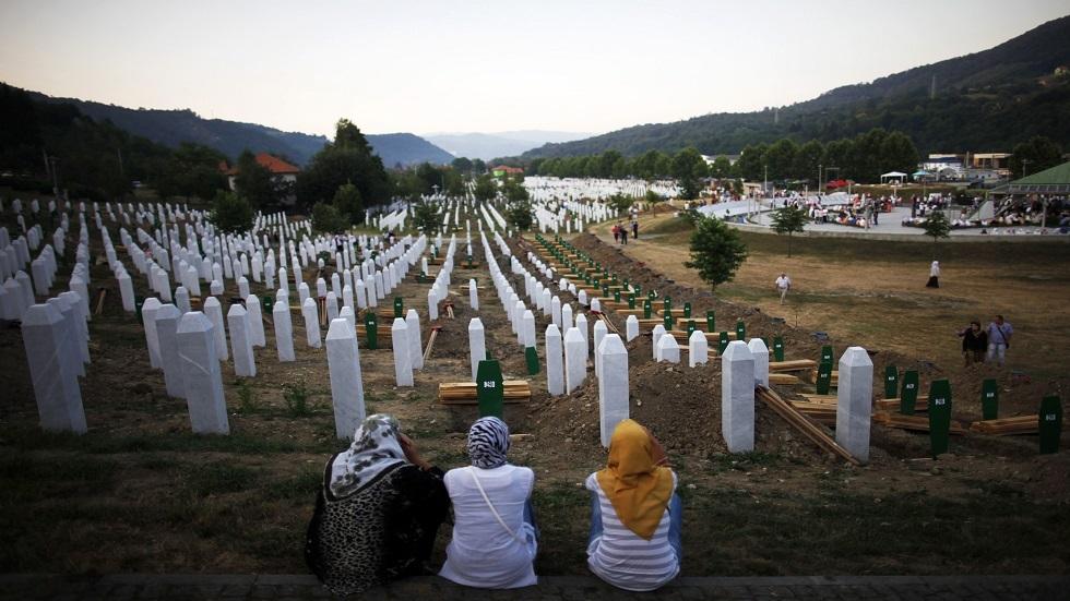 مقبرة ضحايا مجزرة