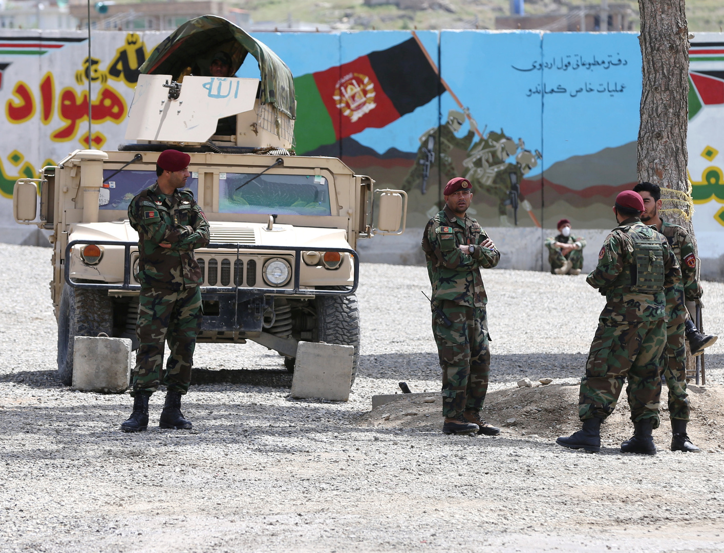 أفغانستان..