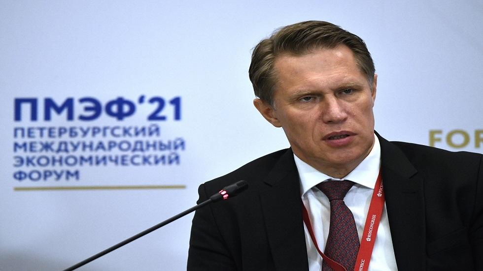 وزير الصحة الروسي: الدولة تنفق 900 روبل من موازنتها لتطعيم كل مواطن