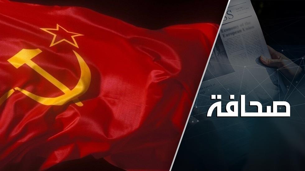 الولايات المتحدة وقعت في الفخ السوفييتي