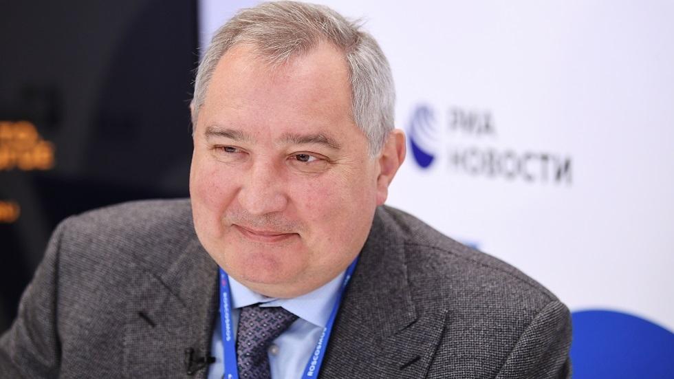 روغوزين يتوقع زيارة رئيس ناسا لروسيا العام الجاري
