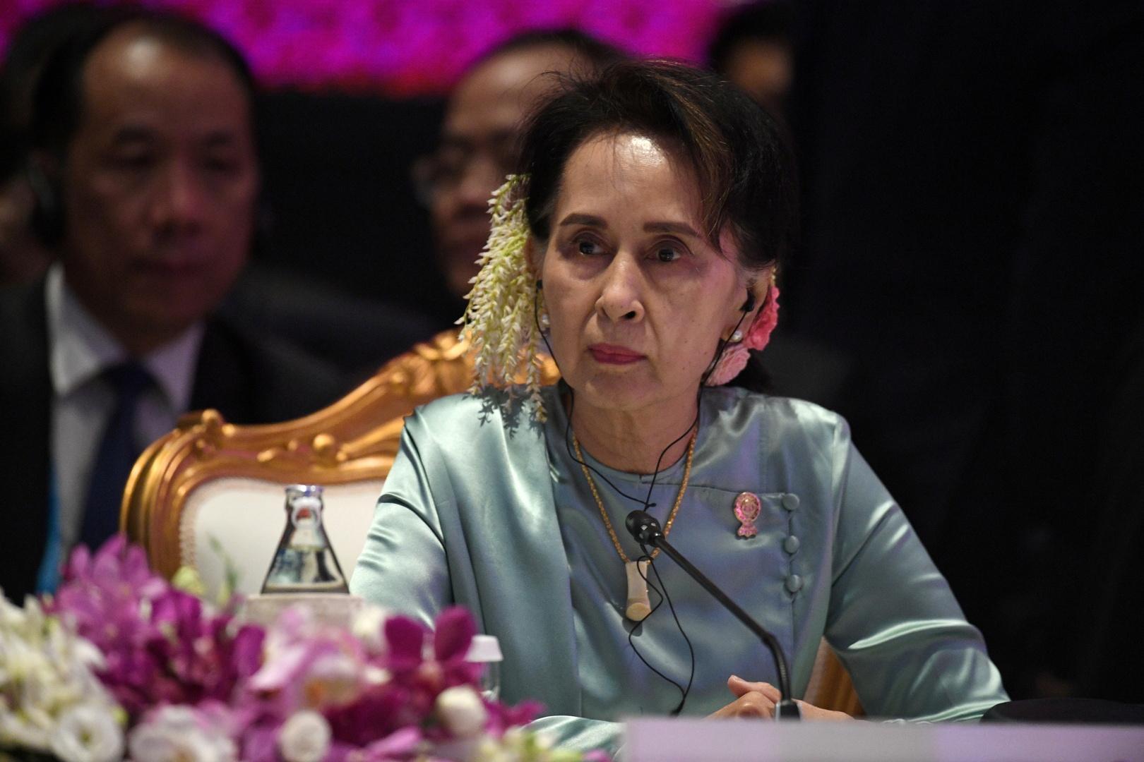 بدء محاكمة زعيمة ميانمار السابقة يوم الاثنين المقبل