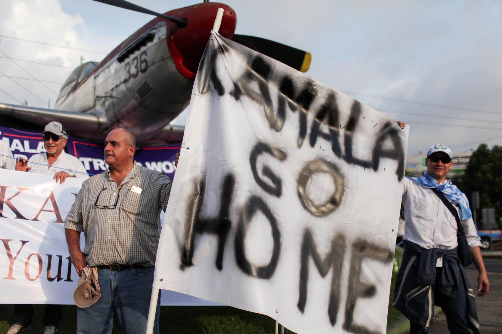 هاريس تناشد المهاجرين عدم القدوم إلى الولايات المتحدة