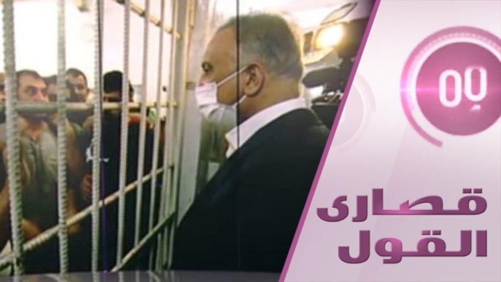 هل يجرؤ الكاظمي على تصفية المليشيات في العراق؟
