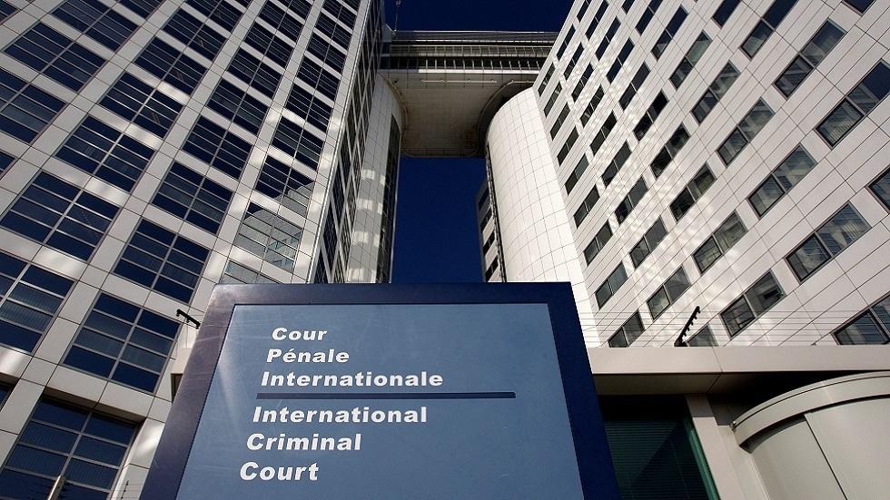 المحكمة الجنائية الدولية في لاهاي