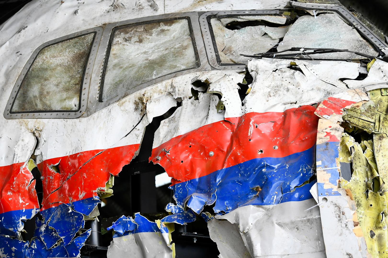 القضاء الهولندي يؤكد رفض المحققين إفادات تشير لمسؤولية كييف عن إسقاط