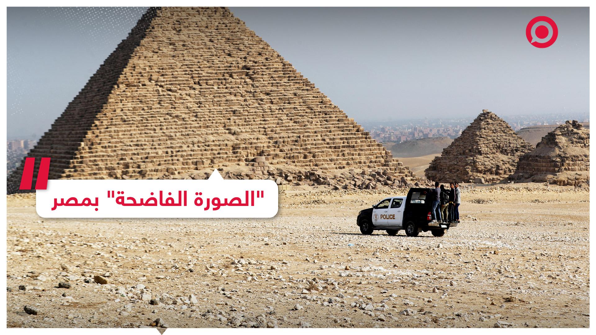 #مصر #صورة #مجتمع