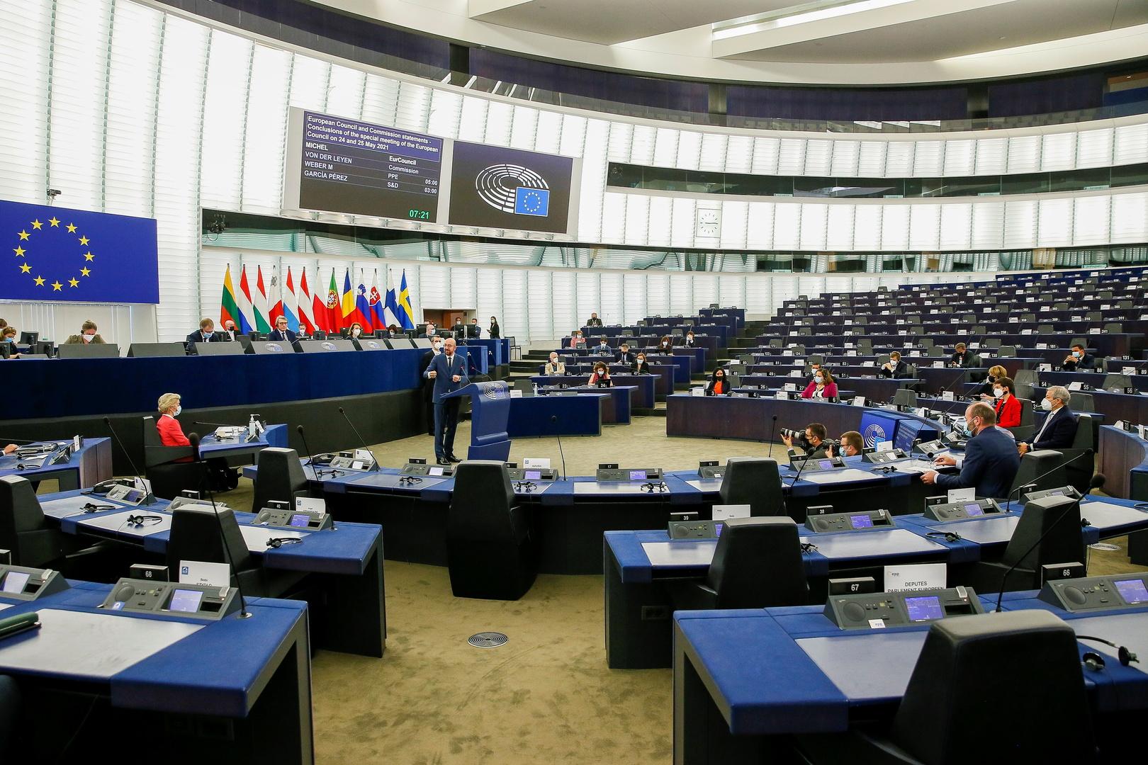 مشروع قرار للبرلمان الأوروبي حول روسيا