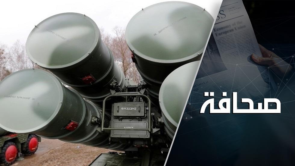تقدير احتمال تزويد العراق بـ إس-400 وسو-57