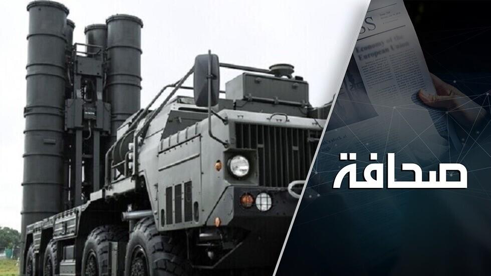 تركيا تحاول تهدئة الأسواق بإشاعات عن صفقة بخصوص إس-400