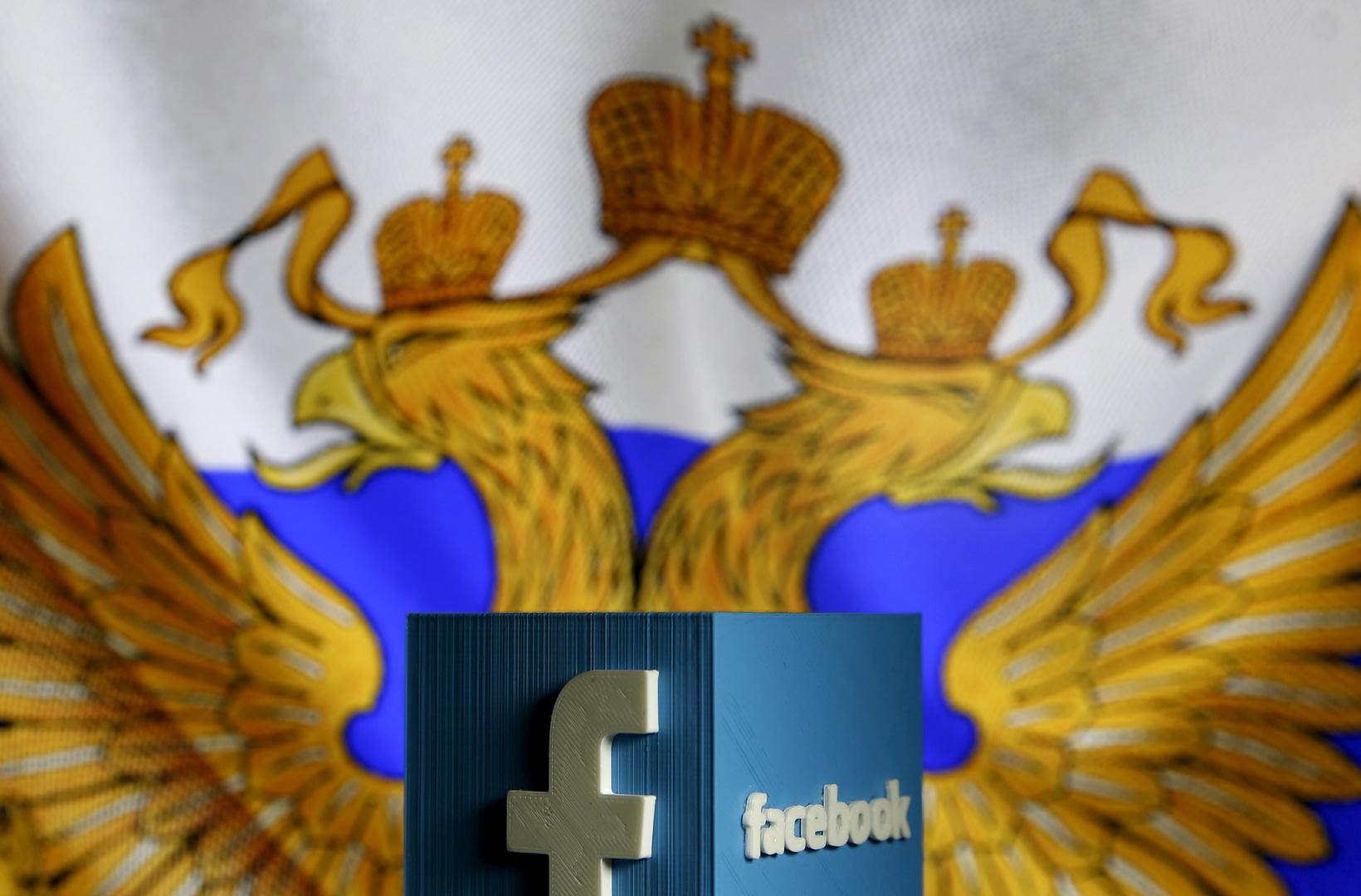 محكمة روسية تغرم