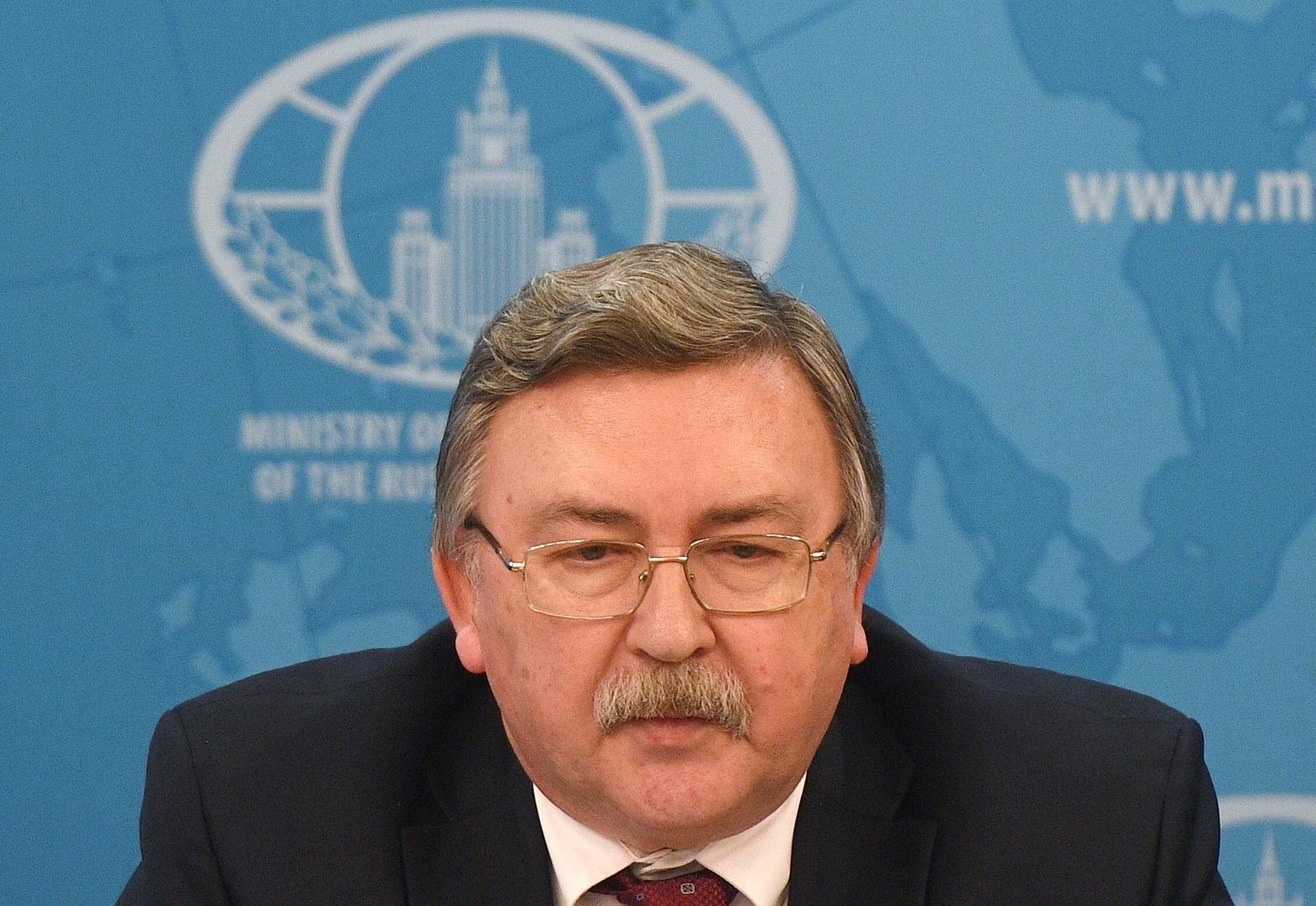 روسيا تدعو الوكالة الدولية للطاقة الذرية إلى عدم تسييس قضايا متعلقة بالاتفاق النووي مع إيران