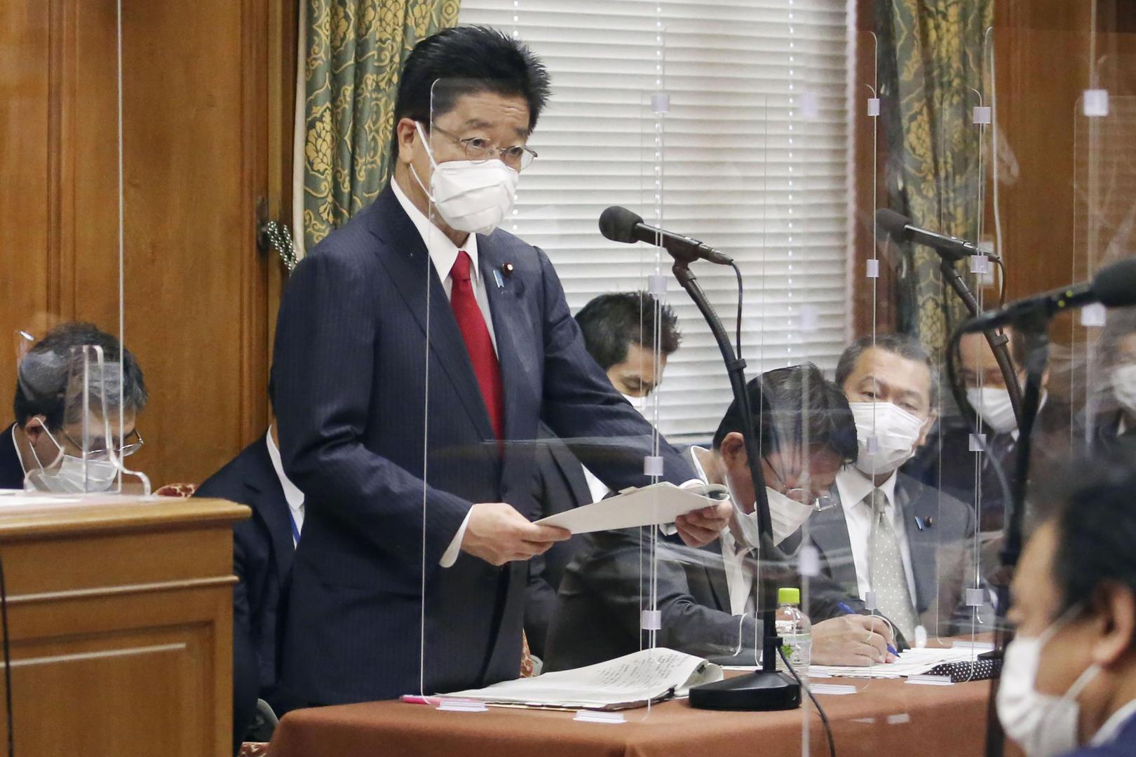 اليابان تعلن أن علاقاتها مع تايوان
