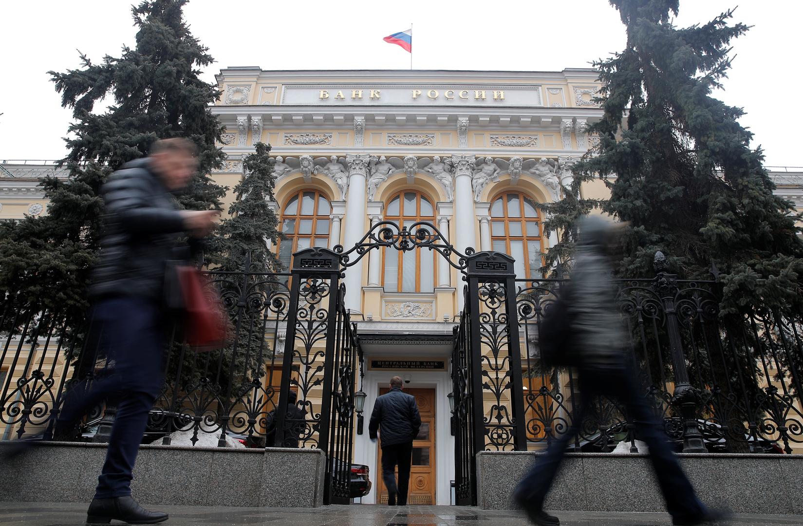 للمرة الثانية على التوالي ، يرفع البنك المركزي الروسي أسعار الفائدة الرئيسية