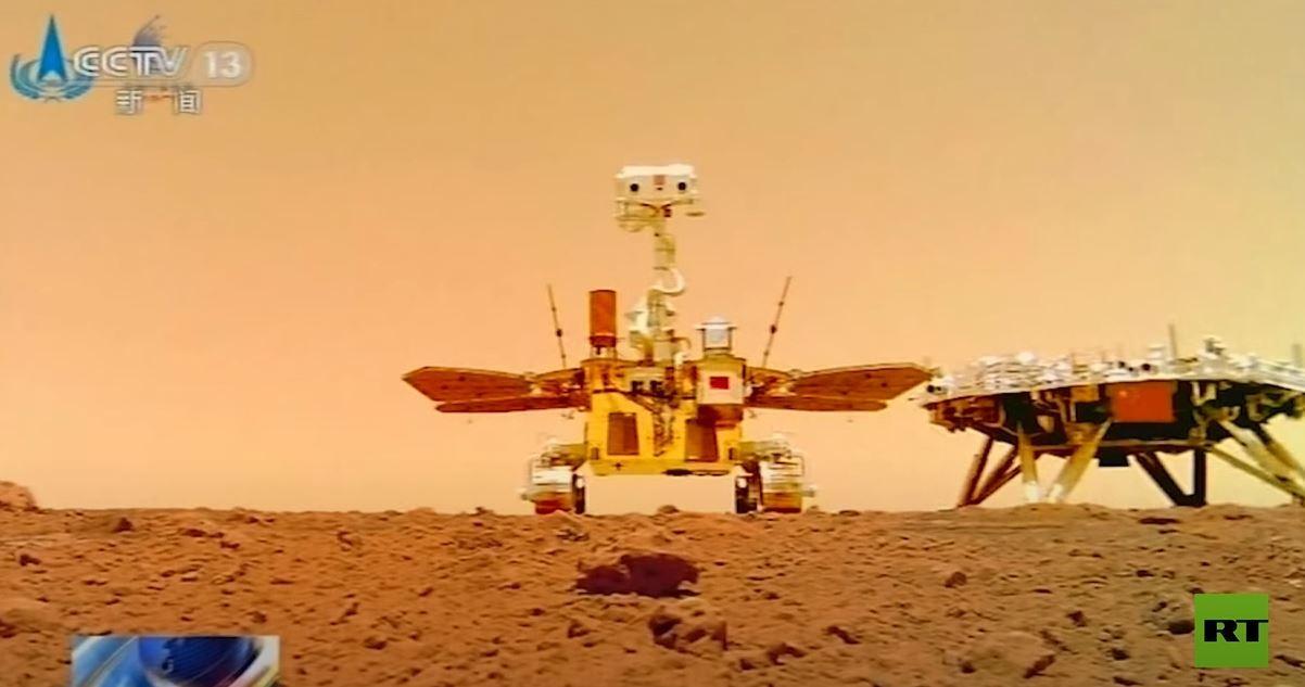 الصين تنشر صورا جديدة للمريخ تظهر علمها على الكوكب الأحمر