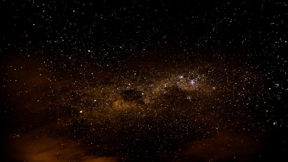 اكتشاف جسم غامض وعملاق بالقرب من مركز مجرتنا!