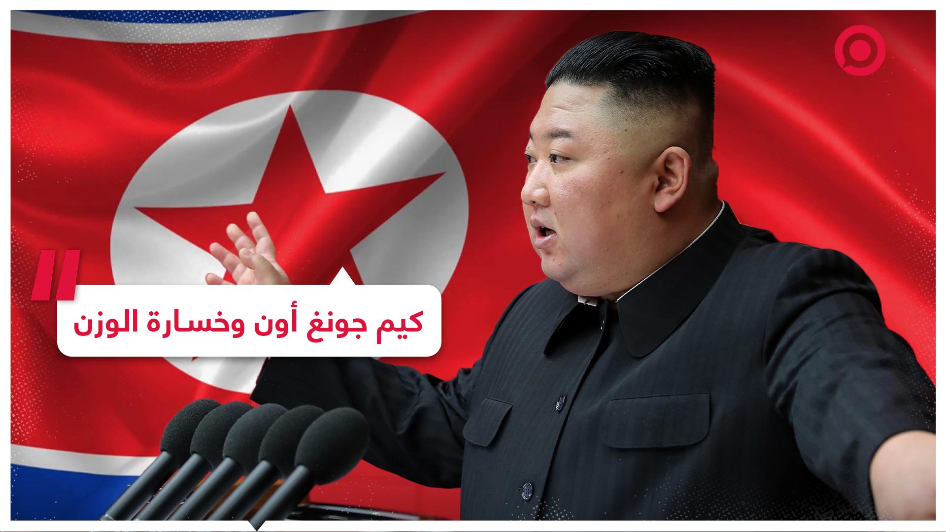 #كيم_جونغ_أون #كوريا الشمالية