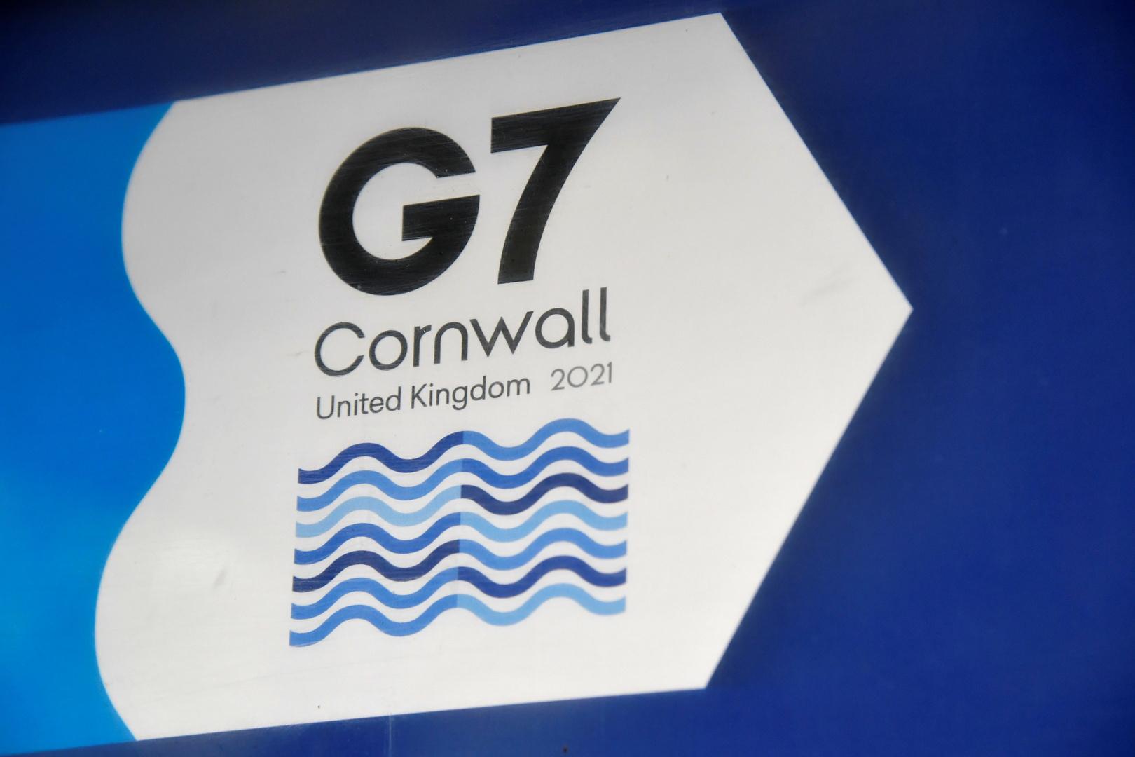 واشنطن: G7 تبحث تخصيص 100 مليار دولار للدول المتضررة بشدة من كورونا