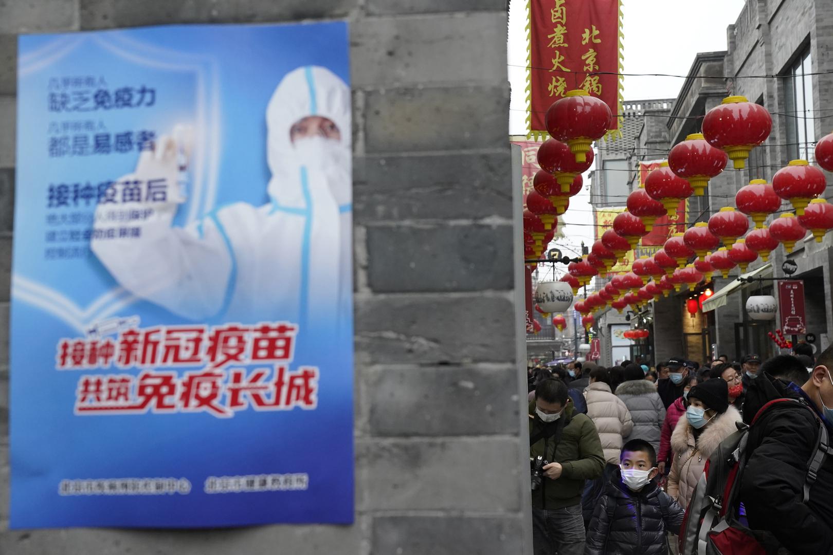 الصين تبحث تلقيح الأطفال الذين تتراوح أعمارهم بين 3 و17 عاما ضد كورونا