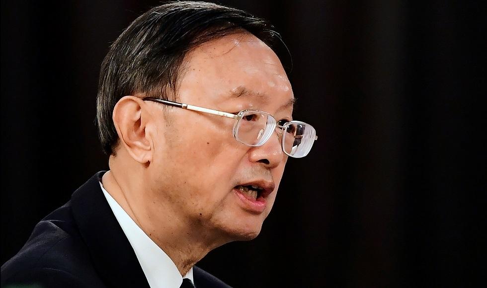 سياسي صيني بارز يدعو واشنطن إلى