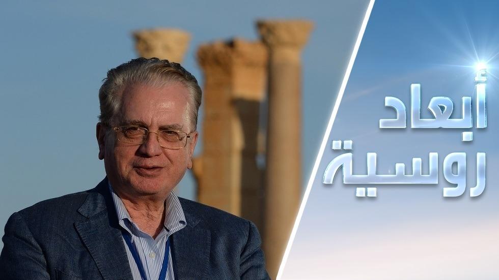 روسيا والعالم العربي: فضاءات ثقافية مشتركة