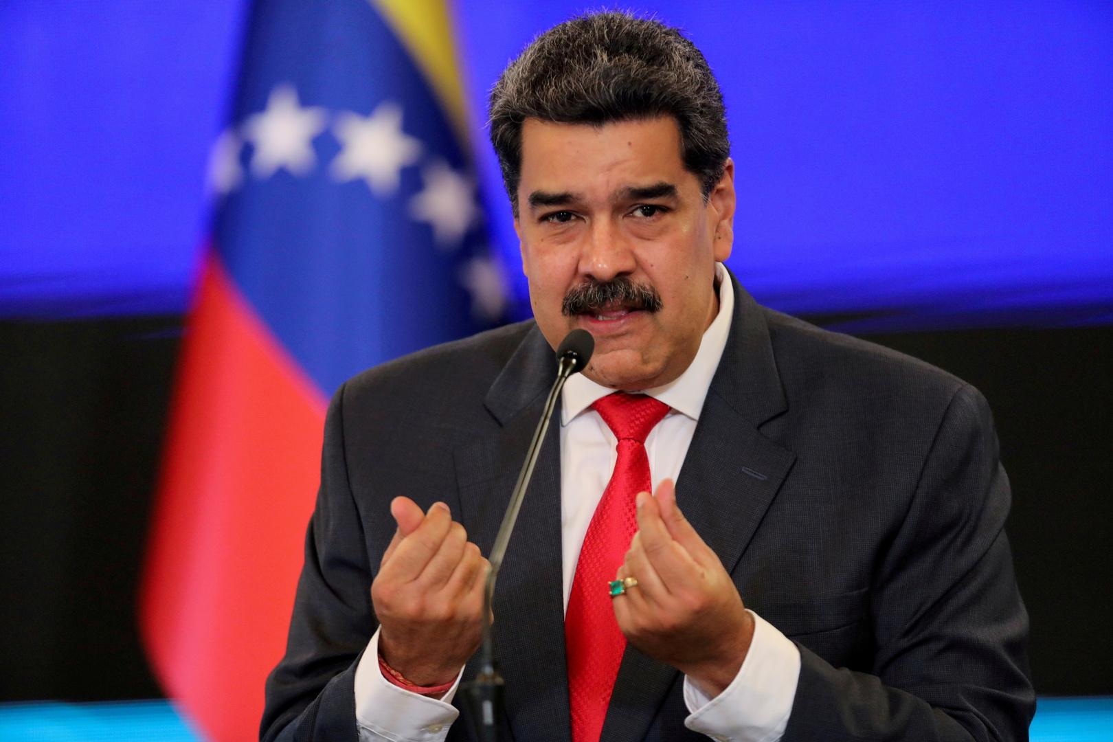 مادورو يطالب الولايات المتحدة بالإفراج عن الأصول الفنزويلية لشراء اللقاحات