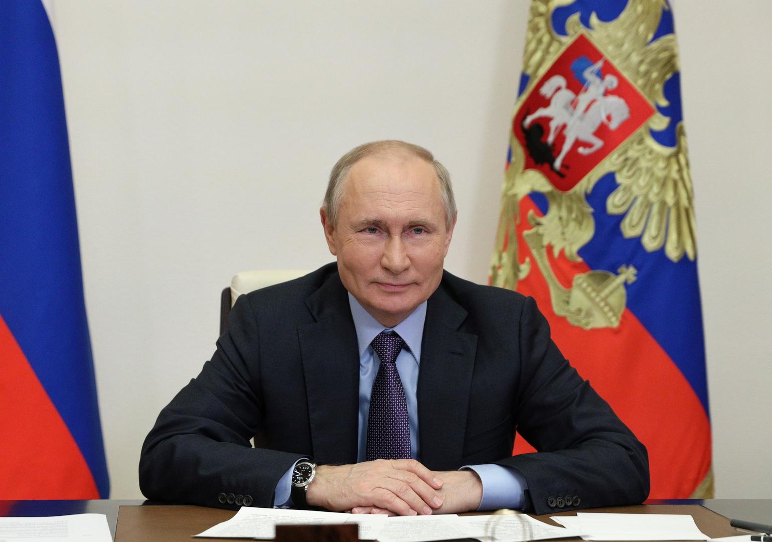 بوتين لـ