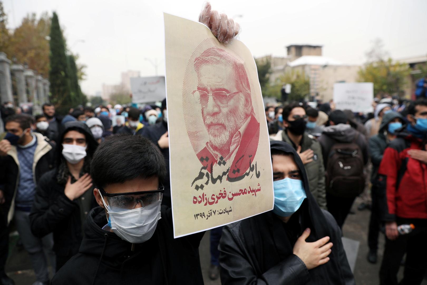 مظاهرة في إيران احتجاجا على اغتيال العالم النووي محسن فخري زاده - صورة أرشيفية