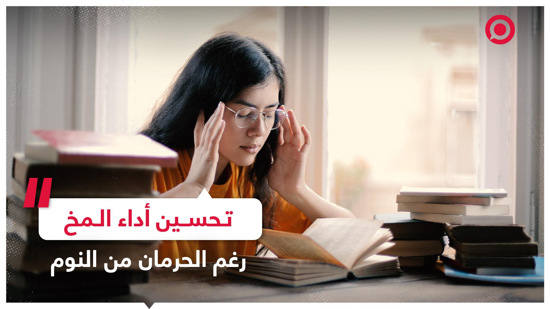 #بحوث    #علوم     #دراسات