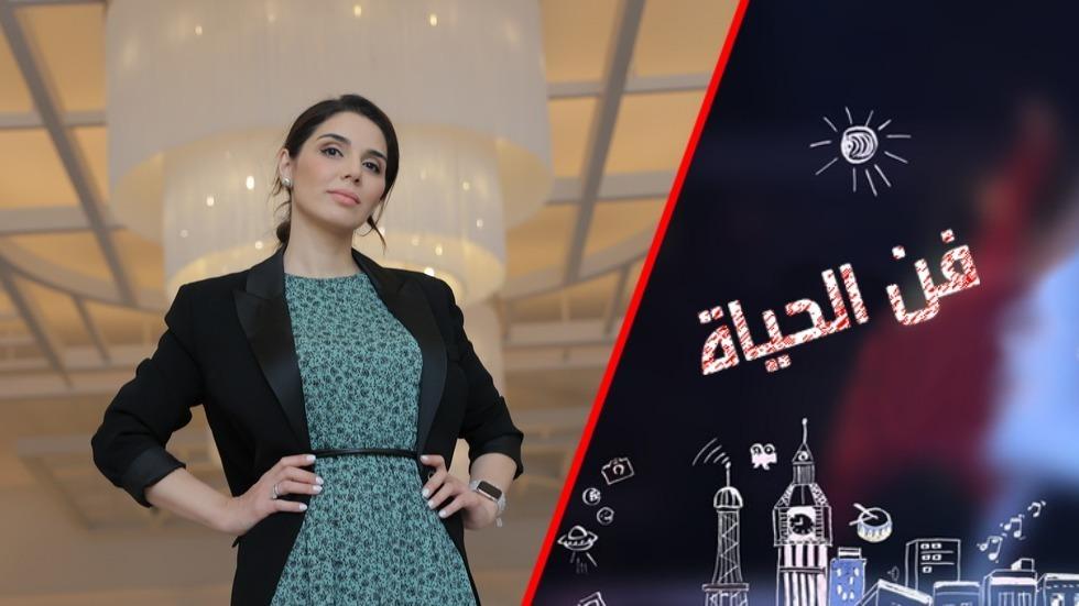 التصميم الغرافيكي العربي: جمال وعصرية
