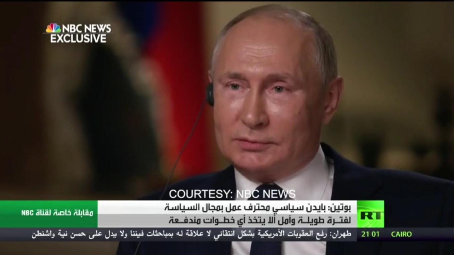 بوتين: علاقاتنا مع واشنطن بأدنى مستوياتها