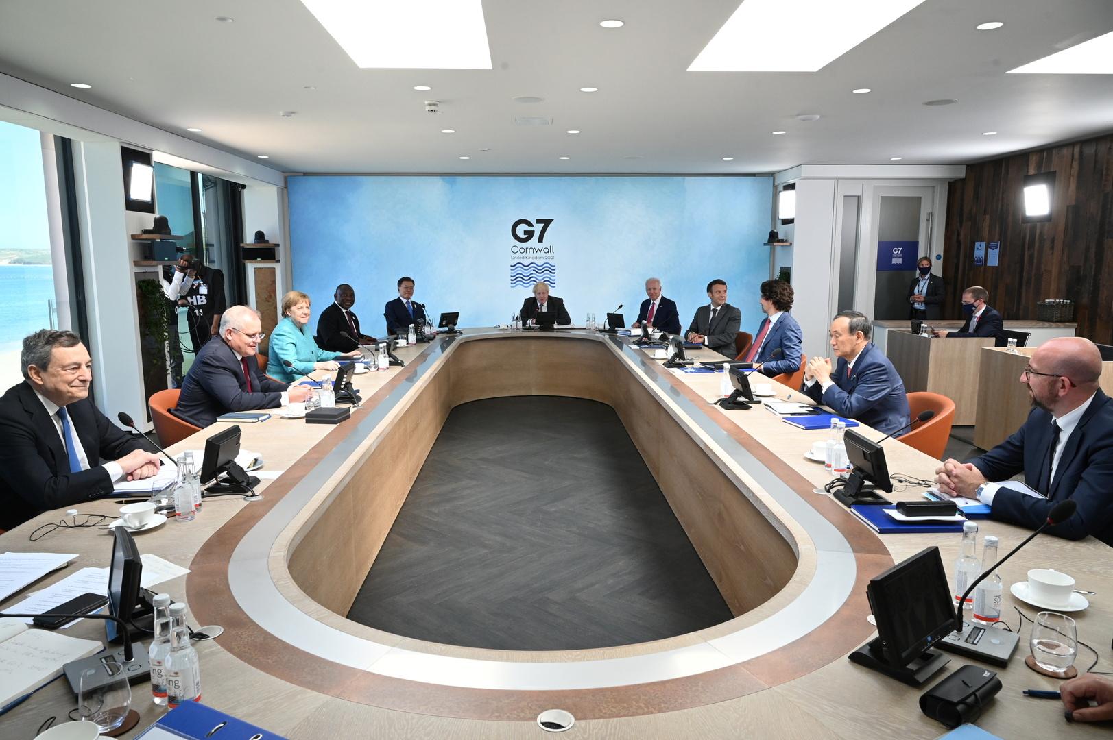 اجتماع لزعماء دول