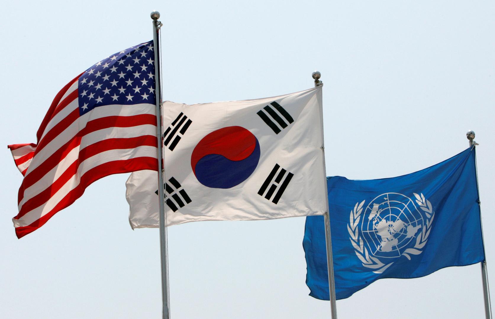 واشنطن وسيئول: متمسكون بالعمل على نزع النووي في شبه الجزيرة الكورية