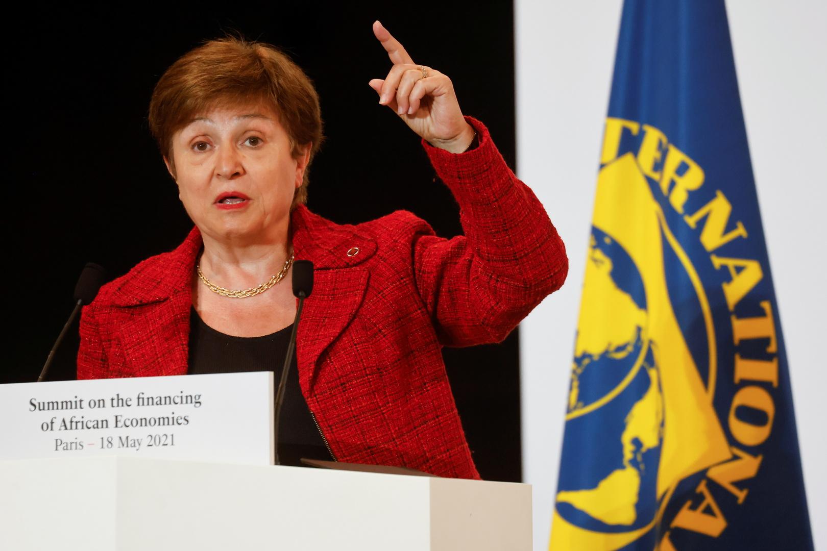 مديرة صندوق النقد الدولي تحذر من تفاوت وتيرة التعافي الاقتصادي بسبب كورونا