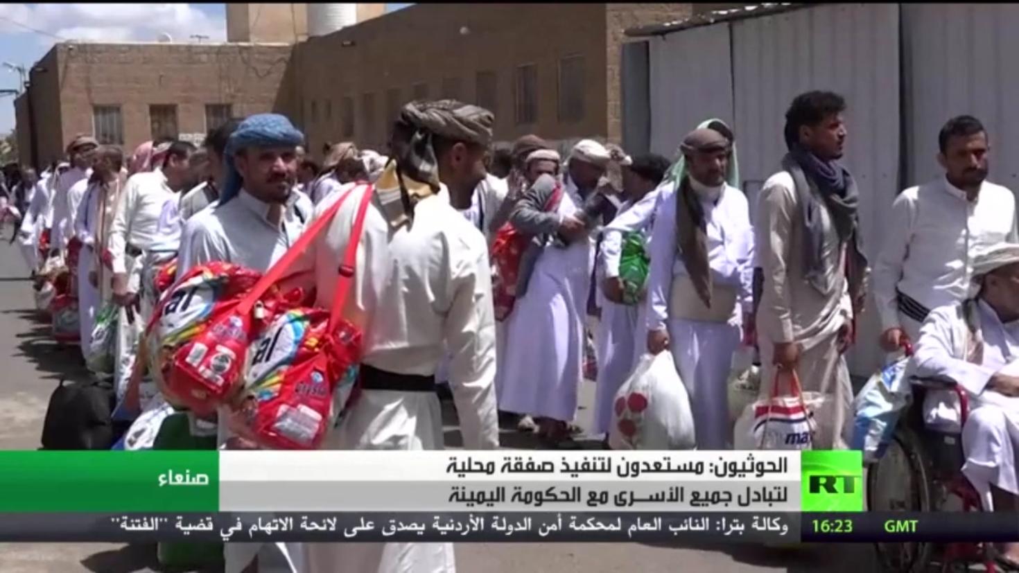 الحوثيون: مستعدون لصفقة محلية لتبادل الأسرى