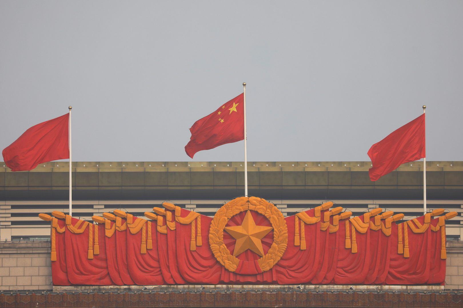 الصين تدين بيان
