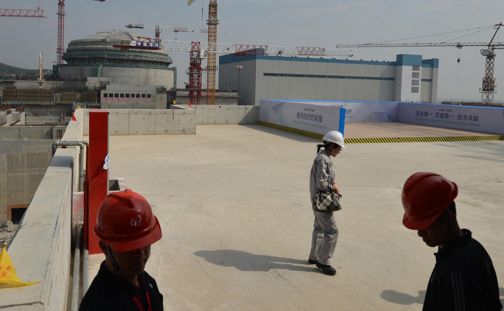 الصين تؤكد لأول مرة زيادة مستويات الإشعاع في محطة تايشان النووية