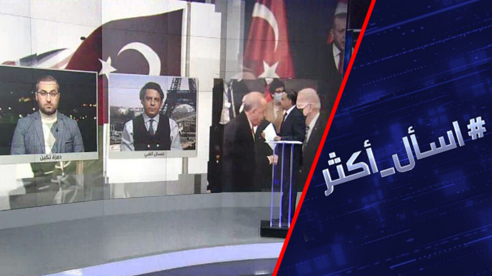 ما شروط بايدن وماكرون لحل الخلاف مع أردوغان؟