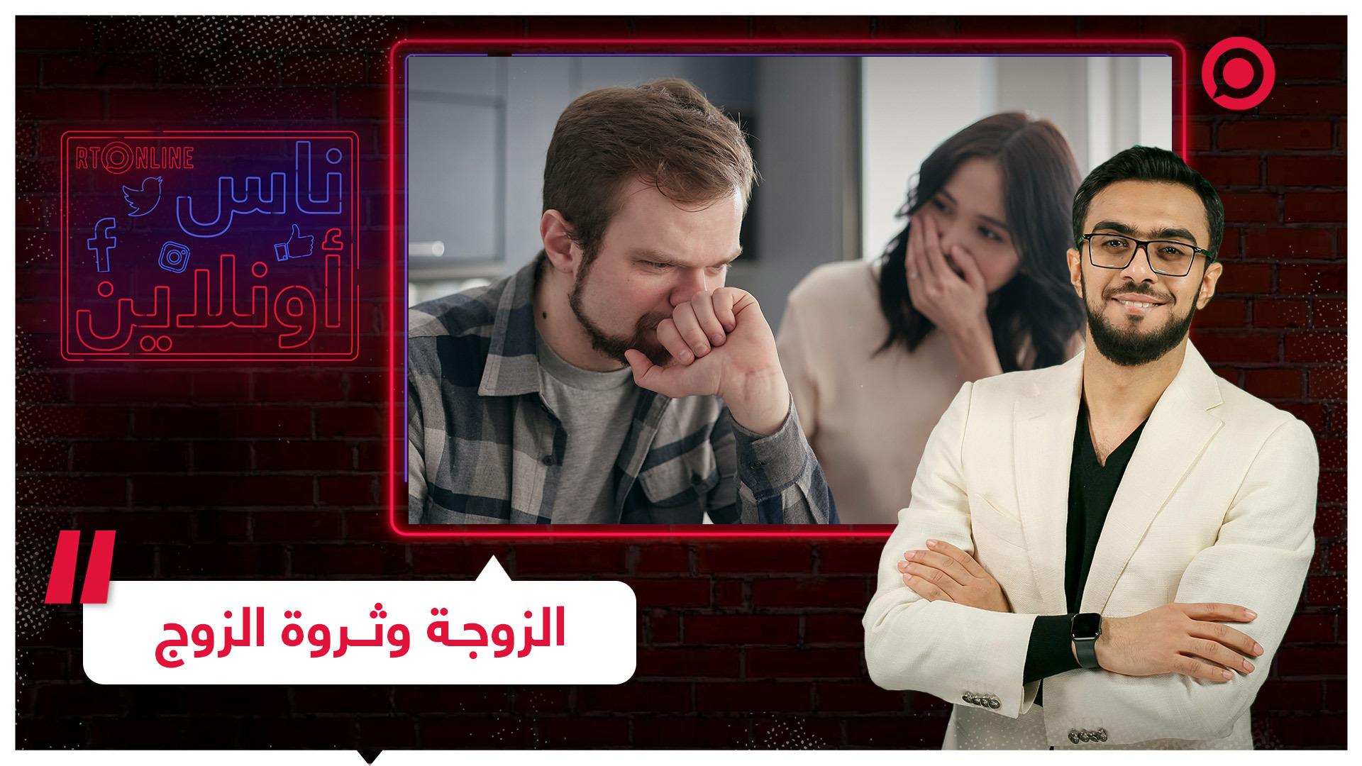 #زواج #طلاق #مصر #قانون