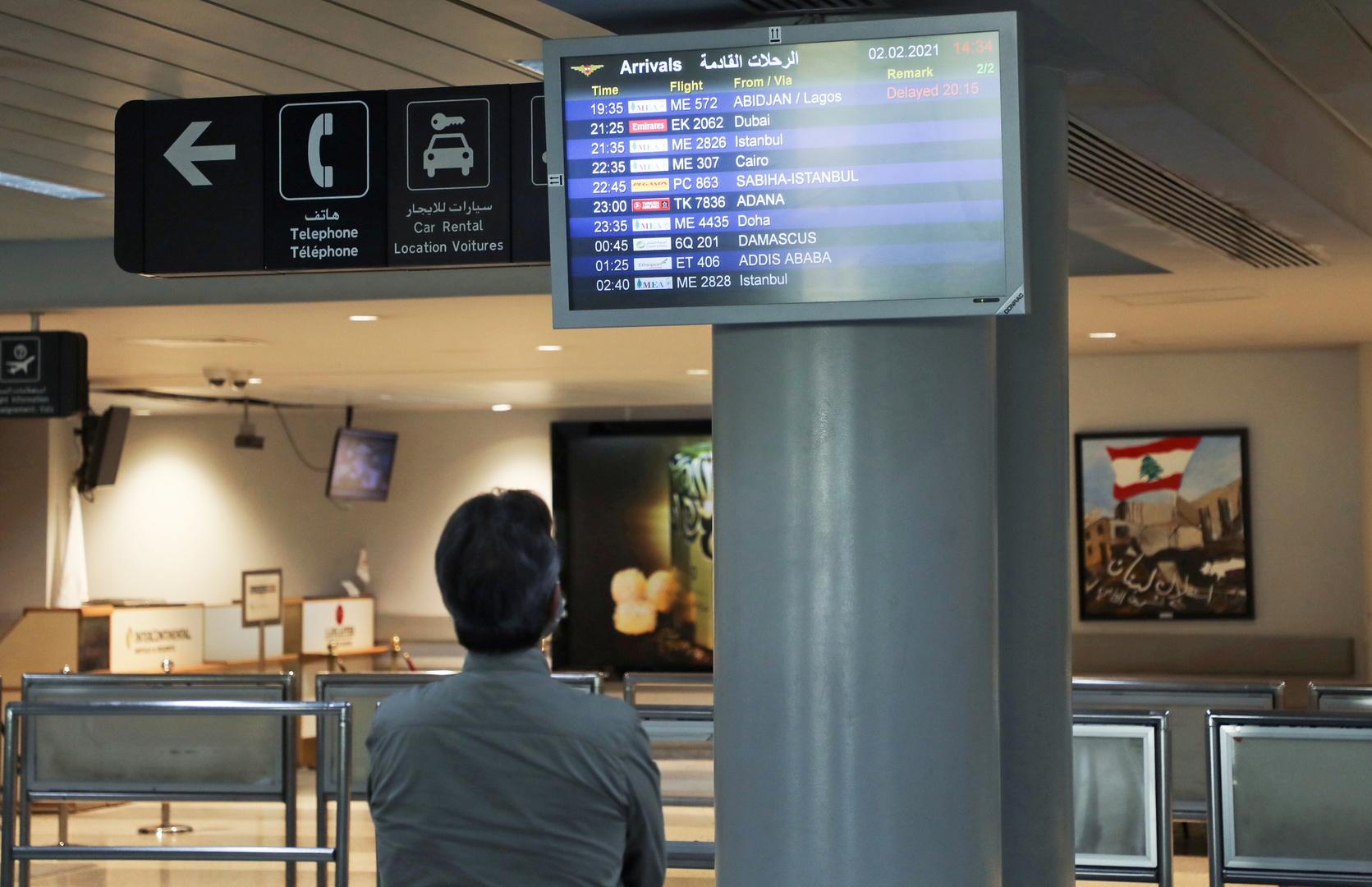 لبنان.. إحباط عملية تهريب 480 ألف دولار أمريكي مزيفة عبر المطار (فيديو)