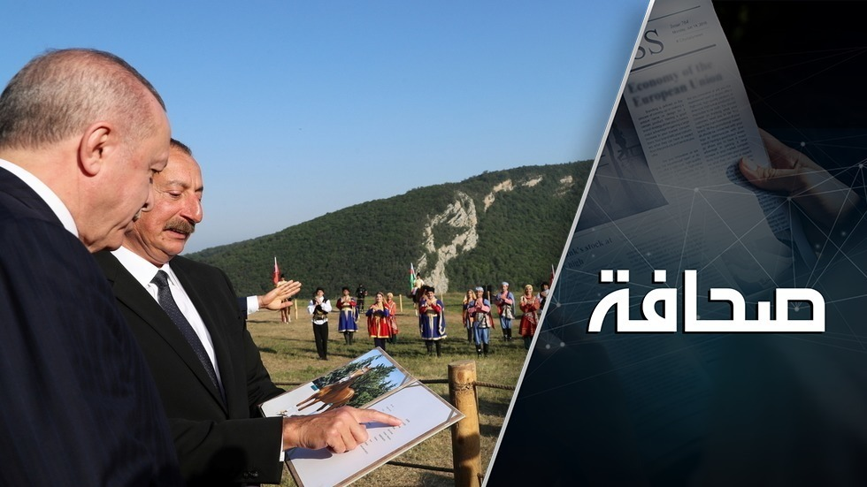 يوم تاريخي: على ماذا اتفق أردوغان وعلييف في قره باغ؟