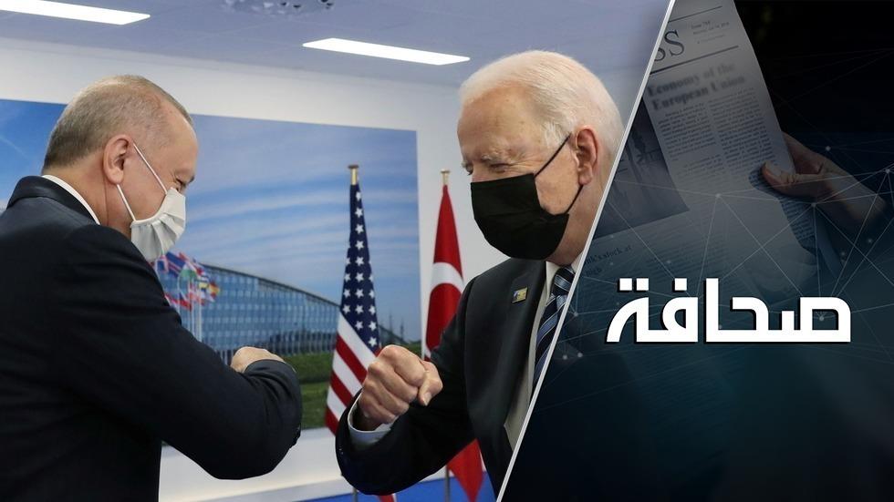 بايدن وأردوغان حاولا إيجاد