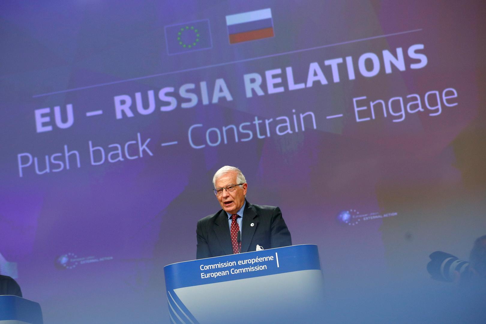 بوريل: على الاتحاد الأوروبي اعتماد