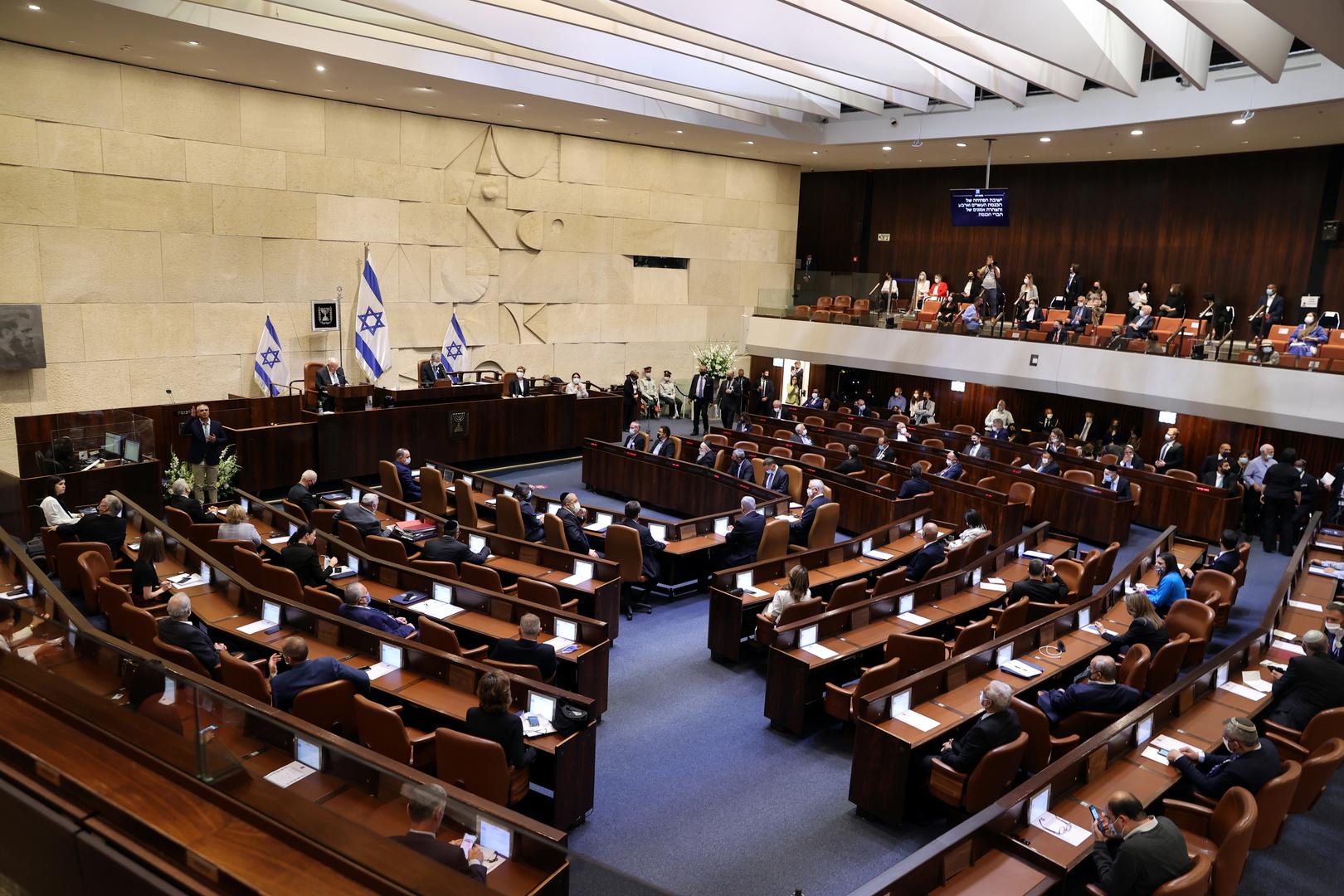الكنيست الإسرائيلي (6 أبريل 2021)