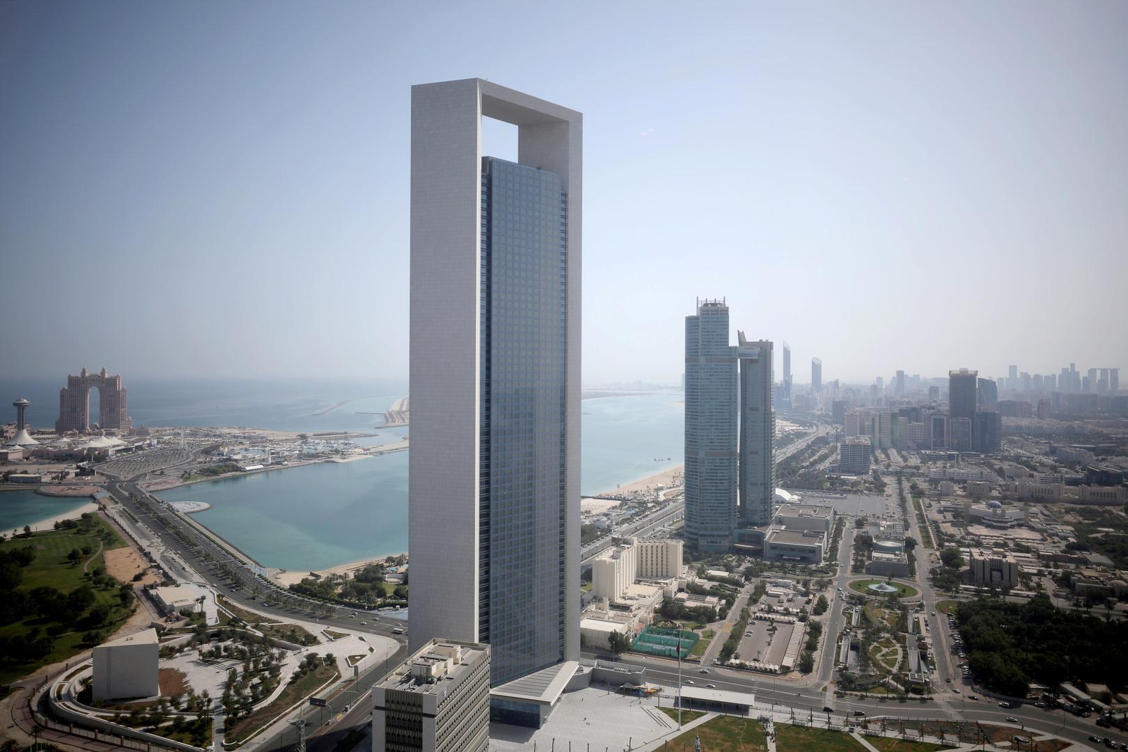 أبو ظبي أول مدينة في العالم تتسلم عقارا جديدا ضد
