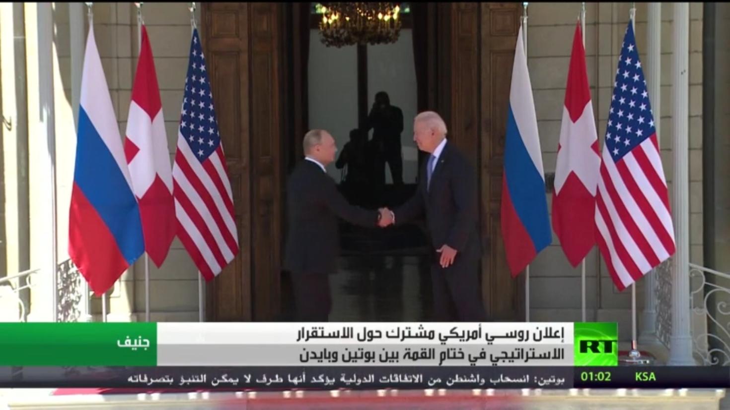 بوتين وبايدن يتفقان على عودة سفيري البلدين