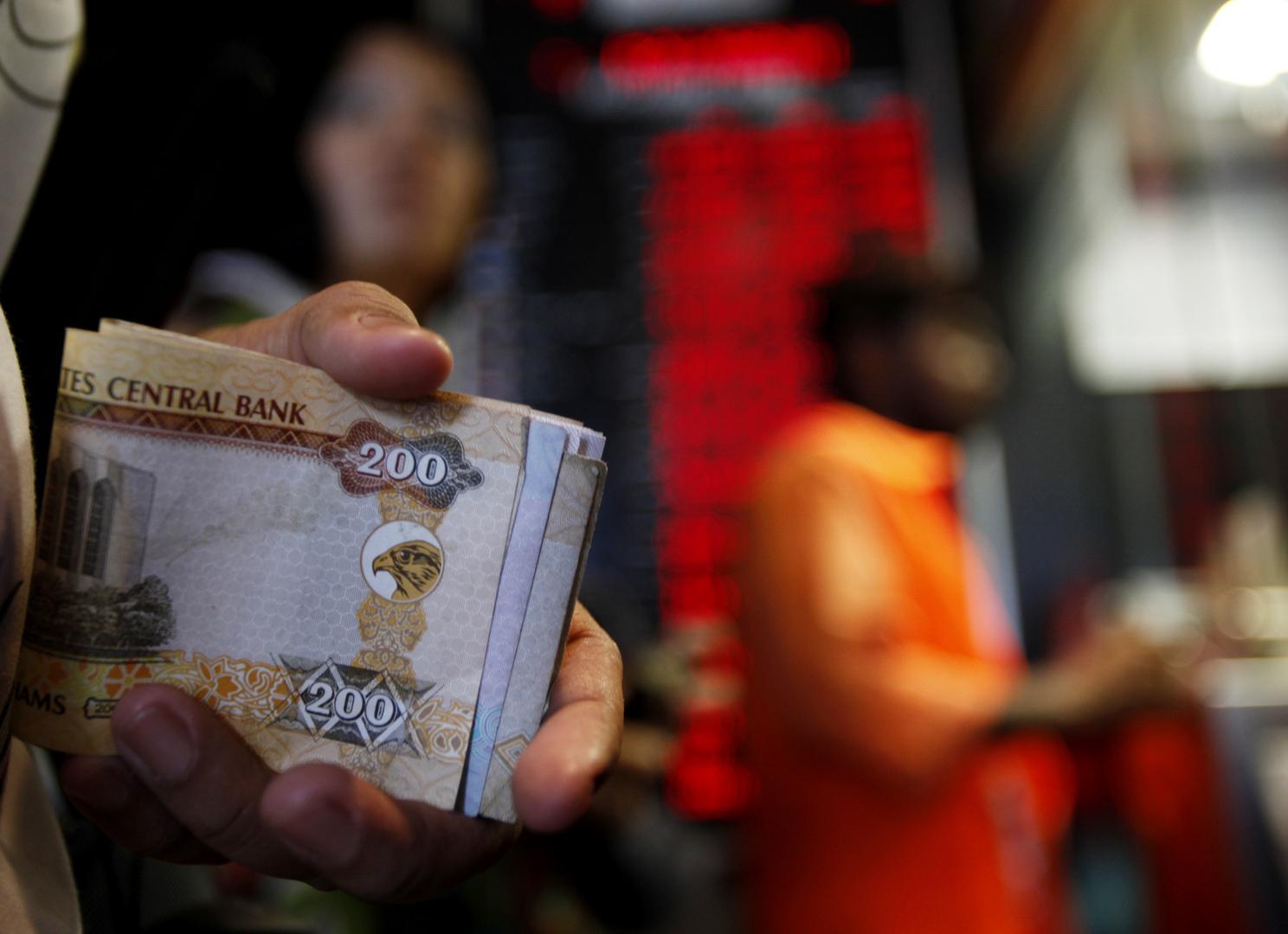 المركزي الإماراتي يرفع سعر فائدة الأساس