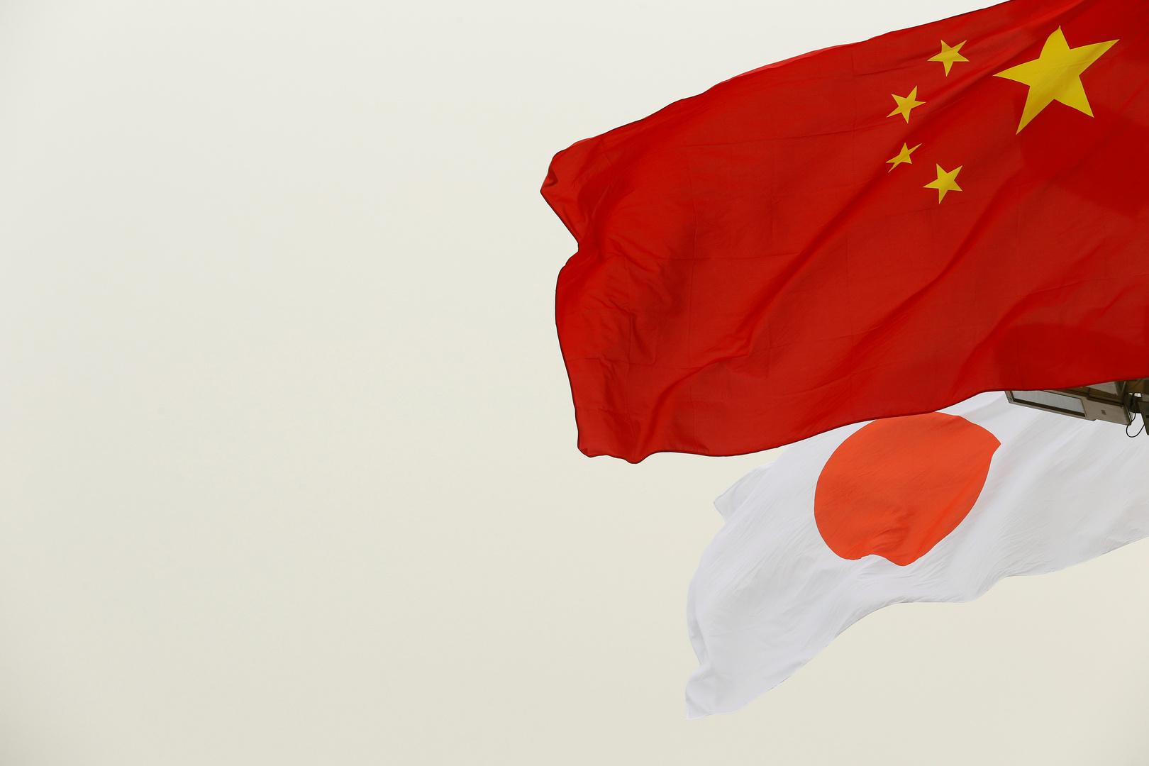 علمي اليابان والصين