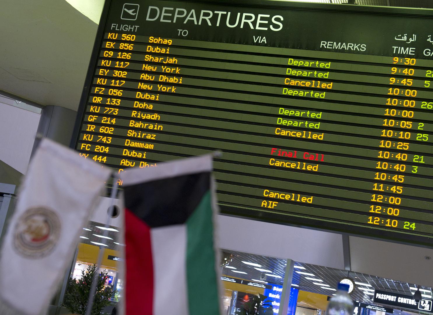 مجلس الوزراء الكويتي: منع المواطنين من السفر ما لم يتلقوا جرعتين من لقاح كورونا